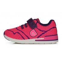 Спортивная обувь 20-25. CSG-51B