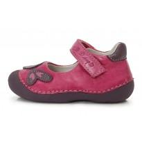 Rožiniai batai 19-24 d. 015138AU