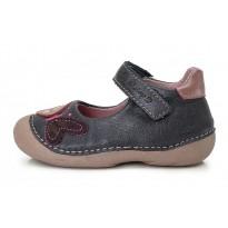 Mėlyni batai 19-24 d. 015138U