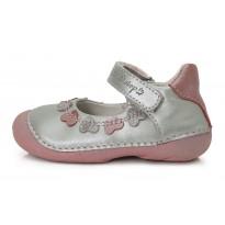 Shoes 19-24. 015141U