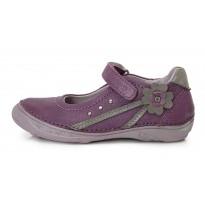 Shoes 25-30. 046605M
