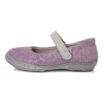 Shoes 25-30. 046602BM