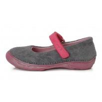 Shoes 25-30. 046602M