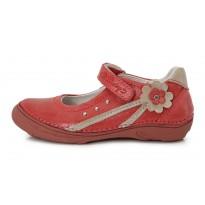 Shoes 25-30. 046605BM