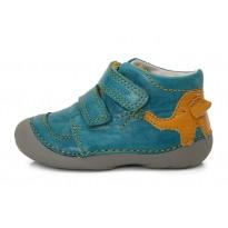 Shoes 19-24. 015143