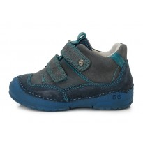 Shoes 19-24. 038247U