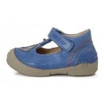 Shoes 19-24. 038242AU