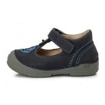 Shoes 19-24. 038242U