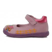 Shoes 22-27. DA031320
