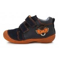 Shoes 19-24. 015148U