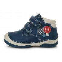 Shoes 19-24. 038241BU