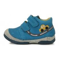 Shoes 19-24. 038239A