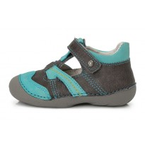 Shoes 19-24. 015146U