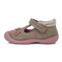 Shoes 19-24. 015140B