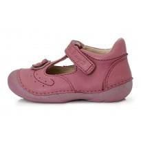 Shoes 19-24. 015135AU