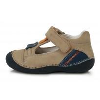 Shoes 19-24. 015145BU