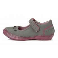 Kreminiai batai 25-30 d. 046603AM