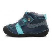 Shoes 19-24. 015150U