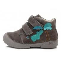Shoes 19-24. 038238A