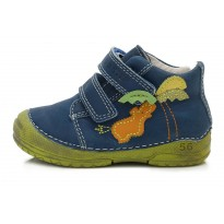 Shoes 19-24. 038238B