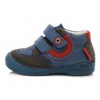 Shoes 19-24. 038249AU