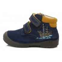 Shoes 19-24. 038251AU
