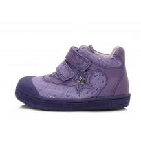 Shoes 22-27. DA031337A