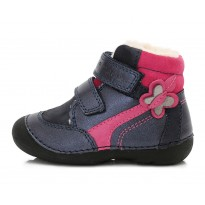 Shoes with warming up 19-24. 015157B