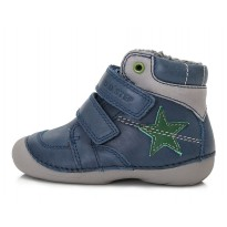 Shoes with warming up 19-24. 015162BU