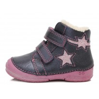 Shoes with warming up 19-24. 038252BU