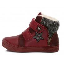 Bordiniai batai su pašiltinimu 31-36 d. 040427AL