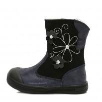 Shoes 22-27 d. DA031344