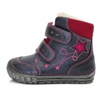 Shoes with wool 19-24. W029302