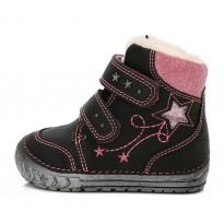 Shoes with wool 19-24. W029302A