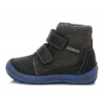 Shoes with wool 25-30. W023802M
