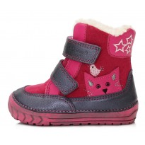Shoes with wool 19-24. W029306A