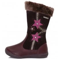 Violetiniai batai su vilna 25-30 d. W036707M