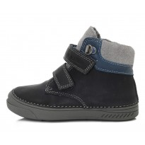 Shoes with warming up 25-30. 040423BM