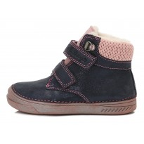Shoes with warming up 31-36. 040423CL