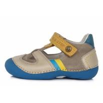 Shoes 20-24. 015172AU