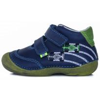 Shoes 20-24. 015177AU