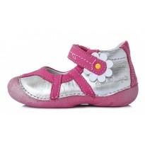 Shoes 20-24. 015170U
