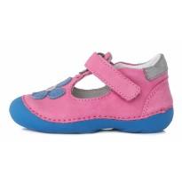 Shoes 20-24. 015171AU