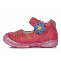 Rožiniai batai 20-24 d. 038256B