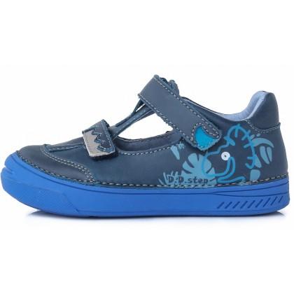 Sandalai, odiniai atviri batai vaikams 25-30 d. 040436M
