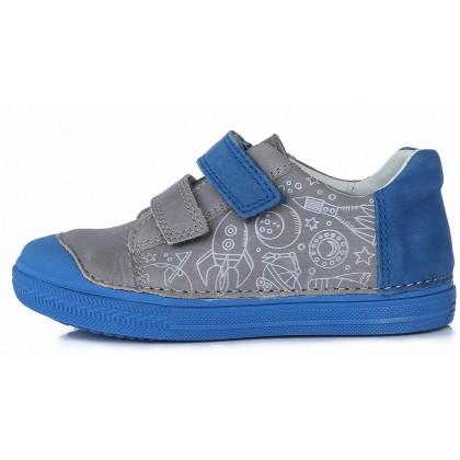 Pilki odiniai batai vaikams 31-36 d. 049902AL