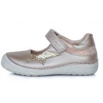 Shoes 25-30. 0301003