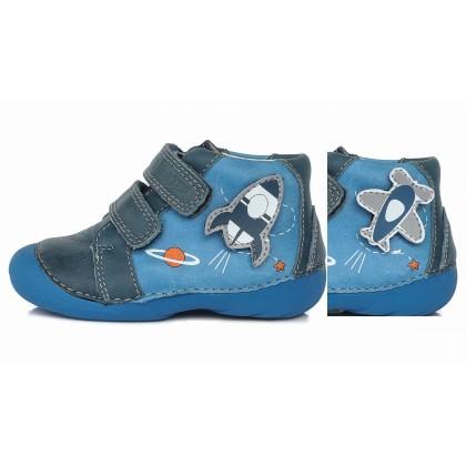Mėlyni batai vaikams pavasariui 20-24 d. 015169AU