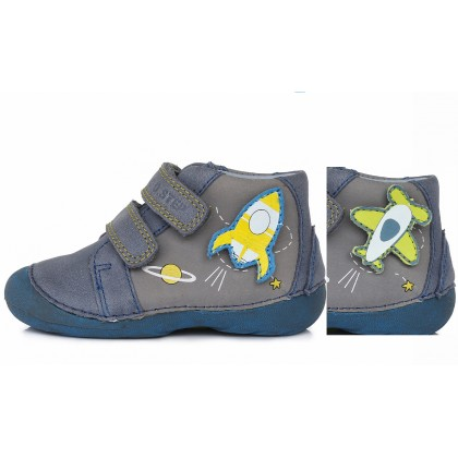 Mėlyni batai vaikams pavasariui 20-24 d. 015169U