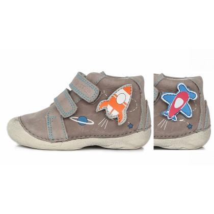 Pilki batai vaikams 20-24 d. 015169BU